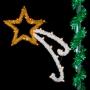 5' Sparkling Economy Shooting Star - Pole Mount